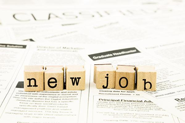 美國絕大部分的州失業率都持續滑落,排名前10名的州,其就業增長率達2.7%~3.8%之間。(Fotolia)