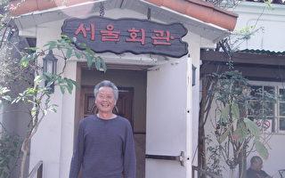首尔花园——您的夏日美食后花园