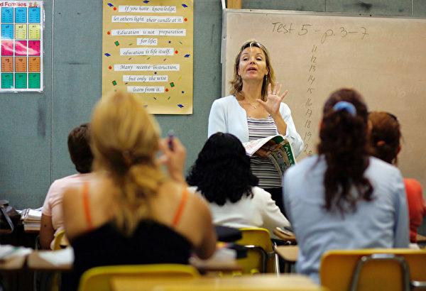 高等教育的英语语文教师。(Joe Raedle/Getty Images)
