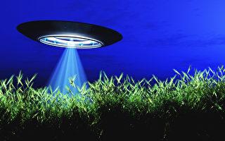 UFO来到地球的艺术图。(Fotolia)