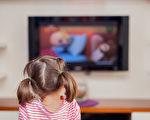 多看电视易遭霸凌  专家给父母建议