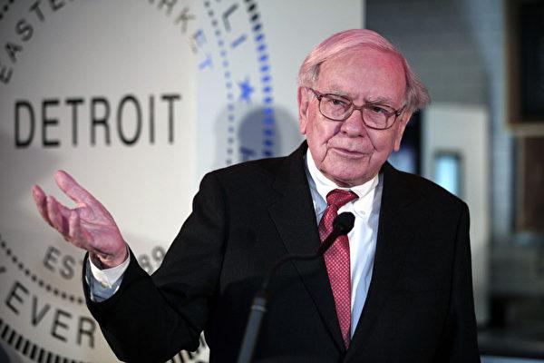 Image result for 股神Warren Buffett(沃伦·巴菲特)