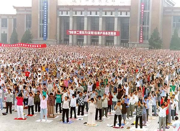 中共對法輪功迫害開始前的1998年,遼寧瀋陽的法輪功學員集體煉功。(明慧網)