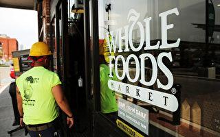 美国五个城市 可便宜买全食超市食品