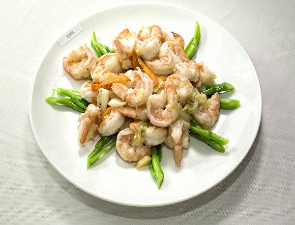 粵菜仍然保持著巨大的影響力,受到人們的青睞。圖為粵菜油泡蝦球。(張學慧/大紀元)