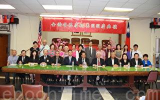 自由民主精神飄揚 國慶華埠將升旗