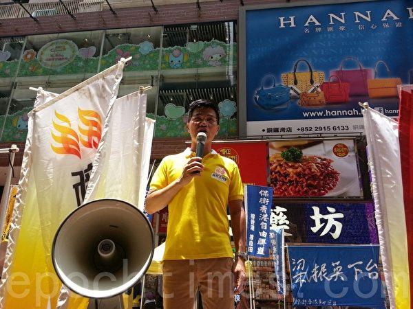 """民主党立法会议员范国威呼吁市民,不要忘记雨伞运动期间的""""黑警""""事件。(潘在殊/大纪元)"""
