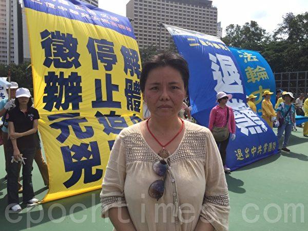 7.1大游行,来自大陆的维权人士黄燕支持诉江,并表示愿意真名诉江。(余钢/大纪元)