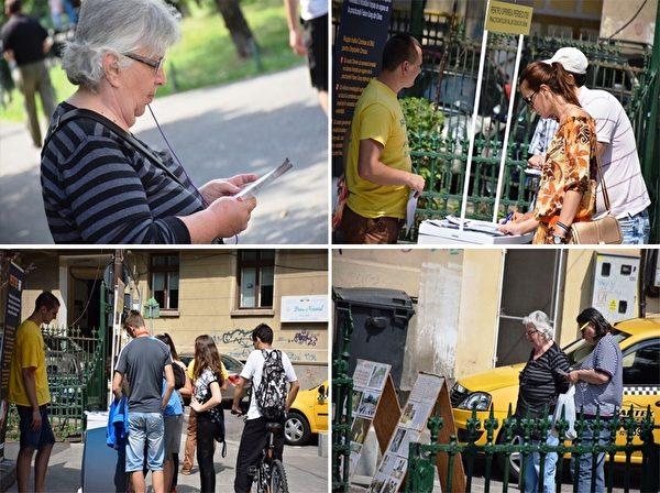 羅馬尼亞法輪功學員在首都布加勒斯特市中心Cismigiu公園舉行講真相活動,揭露中共對法輪功學員的殘酷迫害,並徵集簽名制止中共活摘法輪功學員的器官。(明慧網)