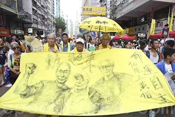 7.1大游行,有市民无惧酷热参加游行。(余钢/大纪元)