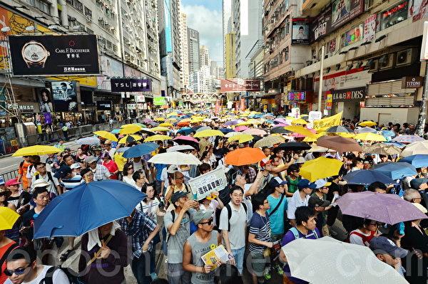 """七一大游行下午从香港铜锣湾维多利亚公园起步,游行到金钟政府总部。今年主题是""""建设民主香港,重夺我城未来"""",诉求包括特首梁振英下台、重启政改等。(宋祥龙/大纪元)"""