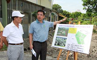 宜兰市长江聪渊(右)表示,宜兰市民农园开工了邀请大家来种菜。(宜兰市公所提供)