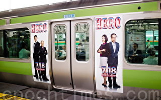 《HERO》電影宣傳 包圍東京電車廂