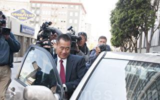承認勒索 前華裔加州參議員余胤良或判囚
