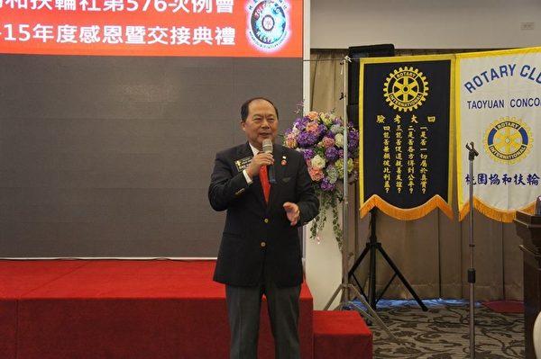 国际扶轮3500区总监涂百洲。(图:协和扶轮社提供)