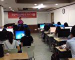 """""""韩国移民财团""""近日决定招收20名""""创业移民""""。图为以前招收并培训创业移民的场面。(韩国发明振兴会提供)"""