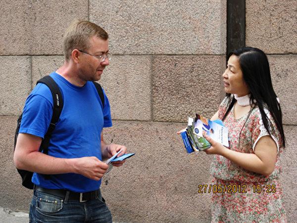 2012年1月,朱洛新在芬兰丈夫重逢后,积极投身到揭露中共邪恶、讲真相的活动中。(朱洛新提供)