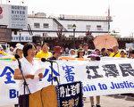 7月3日下午,数百名纽约法轮功学员在中国驻纽约总领事馆对面集会。法轮功学员谢冬发言。(戴兵/大纪元)