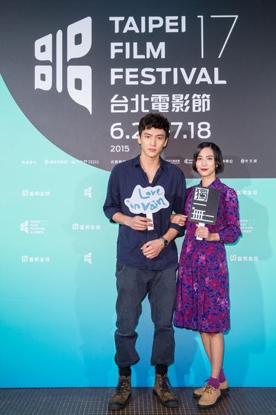 《獨一無二》男主角曹晏豪、女主角溫貞菱。(台北電影節提供)