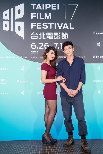 《獨一無二》男主角曹晏豪、女主角雷婕熙。(台北電影節提供)