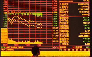 滬指跌破3700點 中共國務院決定暫停IPO