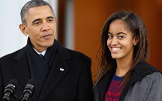 美國總統奧巴馬的長女瑪麗亞將於明年高中畢業,有興趣將來在影視界發展。 (Chip Somodevilla/Getty Images)