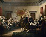 美國立國原則之六:人人生而平等