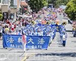 组图:加州马林县独立日游行 天国乐团受欢迎