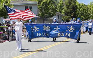 2015年7月4日,旧金山湾区马林县美国独立日游行。图为法轮大法天国乐团的队伍。(曹景哲/大纪元)
