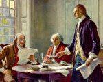 美国画家菲利斯(Jean Leon Gerome Ferris)的绘画《独立宣言》,描绘了美国的三位国父——杰弗逊(右)、富兰克林(左)和亚当斯(中)共同草拟宣言的一幕。(维基百科公共领域)