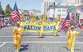2015年7月4日,旧金山湾区红木城美国独立日游行。图为法轮大法队伍。(周容/大纪元)