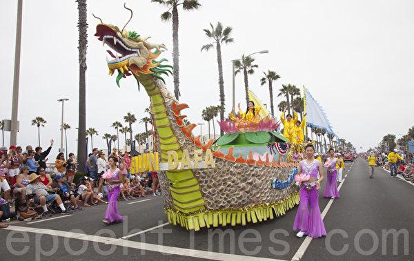 2015年7月4日美国西海岸最大国庆游行、南加州杭庭顿海滩市(Huntington Beach)上的法轮功队伍。(季媛/大纪元)
