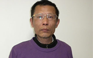 安徽前检察官沈良庆被扣押22小时后获释