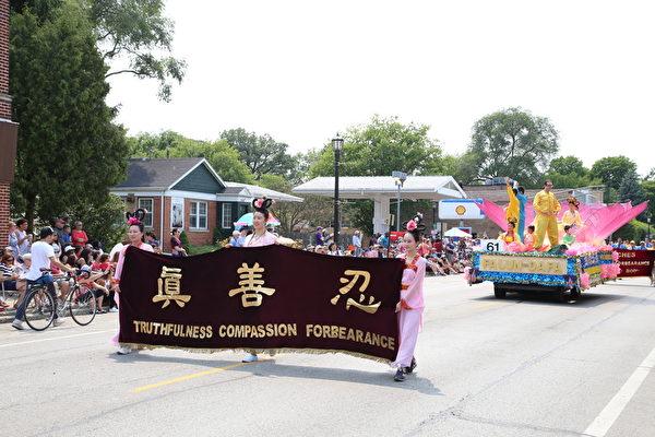 2015年芝加哥郊区埃文斯顿独立日大游行上,法轮功的游行队伍。(王松林/大纪元)