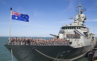 美國和澳大利亞週日啟動一個大規模的兩年一次的聯合軍演,跟中共關係緊張加劇的日本將首次參加軍演。(AFP)