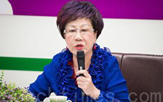 前副總統呂秀蓮6日表示,這次訪美行感受到美國對中國的重視,以及盼台灣扮演更重要角色的想法。(陳柏州/大紀元)