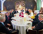 美国及欧盟等参加伊朗核谈判的代表6月28日在维也纳出席一个小型会议。(CHRISTIAN BRUNA/AFP/Getty Images)