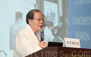 著名韩国医师徐孝锡院长7月5日在南湾演讲。(马有志/大纪元)