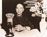 中华民国国史馆5月9日表示,馆藏26万余件《蒋中正(蒋介石)总统档案》的清查及解密作业已完成,并于4月底完成上网。图为1945年8月15日抗战胜利时,先总统蒋公透过央广国 际频率向海外广播抗战胜利宣言。(中央广播电台提供)
