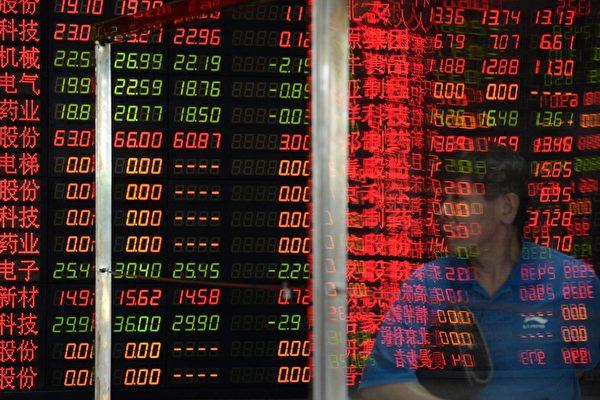 股灾成导火索 习王加速清查金融界江派势力