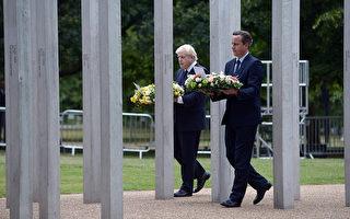 倫敦恐攻10週年 英將舉國默哀追思