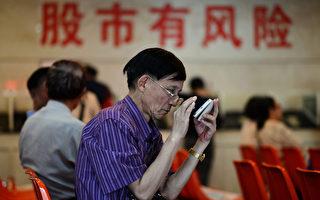 散户首当其冲承受中国股市溃败后果