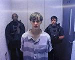21岁的鲁夫被控9项谋杀罪,3项企图谋杀罪。(Grace Beahm/Getty Images)