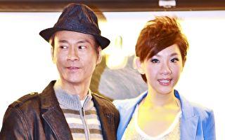 郑欣宜与父亲郑少秋出席活动资料照。(余钢/大纪元)