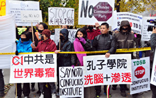 华人家长:孔子学院培养中德混血儿 意在渗透
