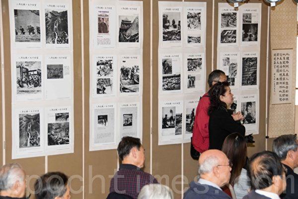 7日,抗戰勝利70周年文物圖片展在華埠國父紀念館開幕。(曹景哲/大紀元)