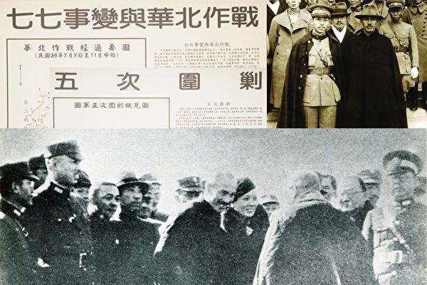 只需一战即可被全歼的中共军队,藉由西安事变得以苟延残息。(大纪元合成)