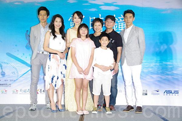 電影《心靈時鐘》於2015年7月9日在台北舉行開拍記者會。(黃宗茂/大紀元)