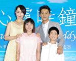 电影《心灵时钟》在台北举行开拍记者会资料照。图为范文芳(后排左起)、李李仁,前排(左)为余若晴、谢飞。(黄宗茂/大纪元)