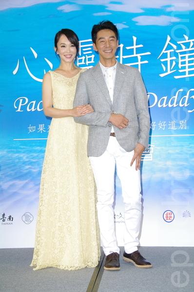 電影《心靈時鐘》於2015年7月9日在台北舉行開拍記者會。圖為范文芳(左)、李李仁。(黃宗茂/大紀元)